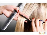 Курсы парикмахерского дела в г.Антрацит
