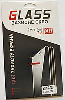 Защитное стекло для Samsung A7 A700 0,33мм 9H 2.5D