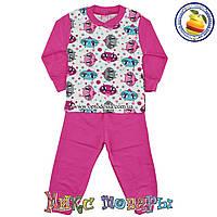 Детские пижамы производства Турция от 1 до 4 лет (4688-1)