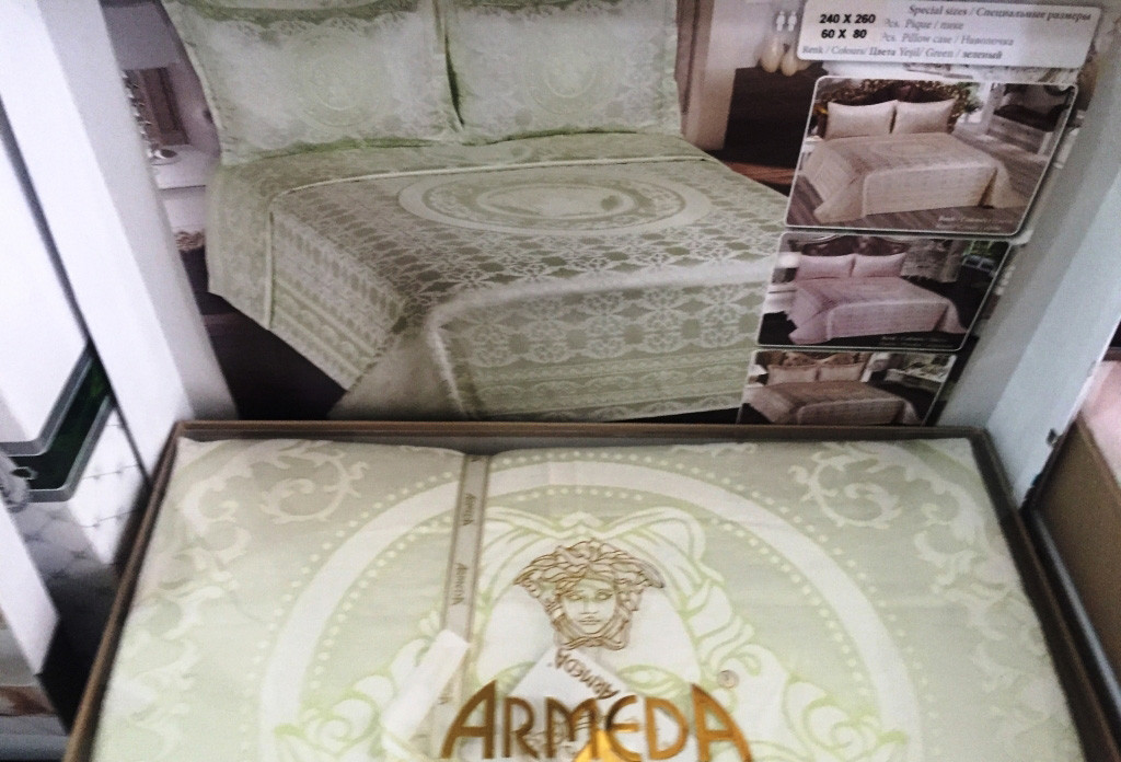 Покрывало + 2 наволочки Armeda