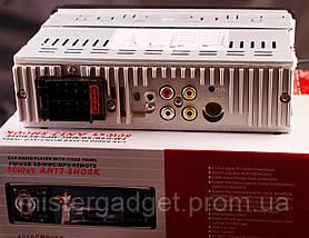 Автомагнитола Pioneer 4019CRB с камерой заднего вида, фото 2