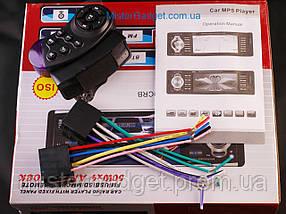 Автомагнитола Pioneer 4019CRB + Камера заднего вида Бабочка+Пионер 4019, фото 3
