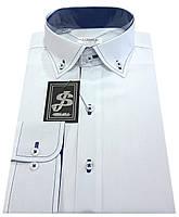 Рубашка мужская белая