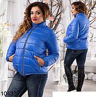 Укороченная демисезонная женская куртка плащевка на синтепоне размеры 48,50,52,54