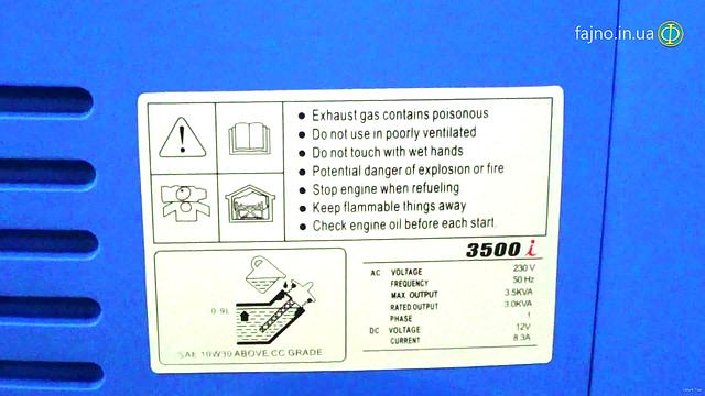 Инверторный генератор Weekender 3500i тип масла SAE10W30