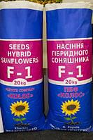 Семена подсолнечника ЯСОН (институт им. В.Я.Юрьева) - Стандарт