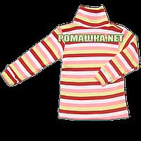 Детский гольф в полоску р. 92 в рубчик с начесом ткань РУБЧИК 100% хлопок ТМ Ромашка 3194 Розовый