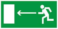 Наклейка: Направление к выходу налево 200х100