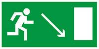 Наклейка: Направление к выходу направо вниз 200х100