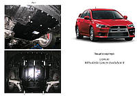 Защита двигателя  Mitsubishi Lancer Evolution X 2007-V-2,0