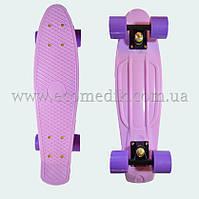 """Стильный скейтборд пенни борд фиолетовый пастельный penny board original 22"""""""
