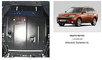 Защита двигателя  Mitsubishi Outlander XL 2012-V-всі
