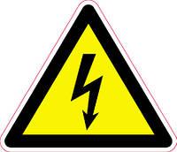 Наклейка: Опасность поражения Электротоком 150х130