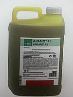 Гербицид  Арамо 45 к.е.