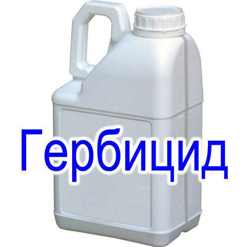 Гербицид  Вінг П