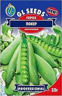 Семена гороха  Покер  (новинка Польша)