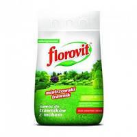 Флоровит ( удобрение для газона) 5 кг