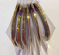 Декоративная лента на липкой основе, золото голограмма, 2мм (1шт)