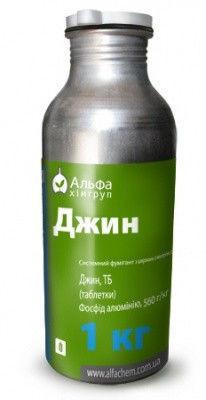 Джин 1кг. фумигант ( Фосфід алюмінію, 560 г/кг )
