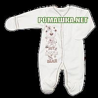Человечек для новорожденного р. 56 демисезонный ткань ИНТЕРЛОК 100% хлопок ТМ Виктория 3145 Бежевый1