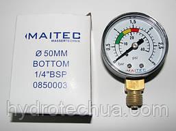 """Манометр радиальный MAITEC (1/4"""") 0 - 3 бар"""