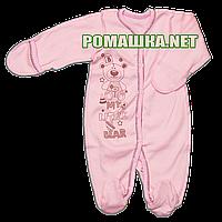 Человечек для новорожденного р. 56 демисезонный ткань ИНТЕРЛОК 100% хлопок ТМ Виктория 3145 Розовый1