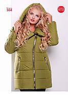 Женское зимнее пальто плащевка с ассиметричной застежкой размеры 50-52-54-56-58-60-62-64