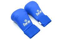 Накладки (перчатки) для карате DDО p.L синие, фото 1