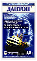 Инсектицид  Дантоп 50 в.г.