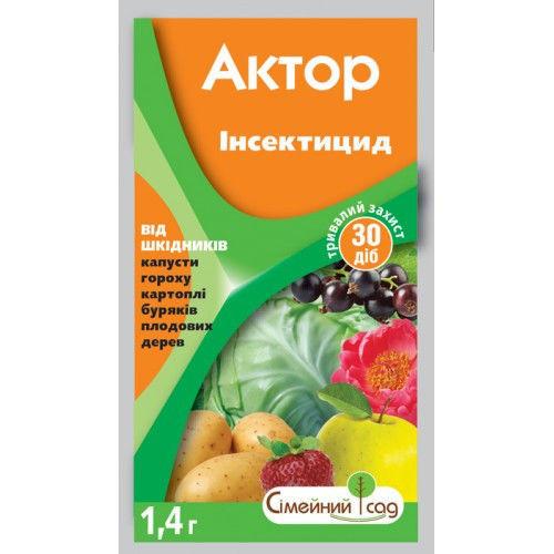 Инсектицид  Актор  (Актара 25 WG)