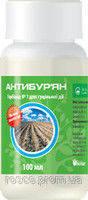 Гербицид  Антибурьян (Применять после урожая)
