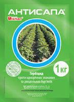Гербицид Антисапа  (Зенкор, Лазурит) сорняки на посевах томатов,сои,картошки.