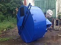 Бункер-накопитель ОГМ 1,5