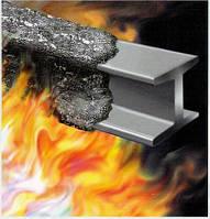 Вогнезахист металоконструкцій