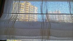 Детская комната мальчика. Использовались ткани Anka для портьер и Linder для римских штор.