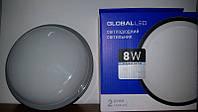 Светильник герметичный GLOBAL LED 8W 5000K 1-HPL-001-С