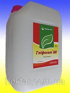 Гербицид Глифосат ( Гліфосат ВК )