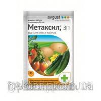 Фунгицид Метаксил (август Россия)