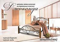Кровать металлическая полуторная Джоконда на деревянных ногах Белый / бежевый