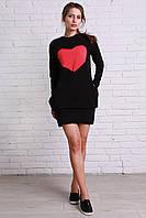 Платье-туника с кораловым сердцем и карманами