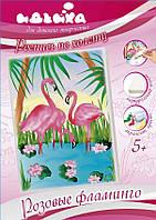 Роспись по холсту для детей Розовые фламинго