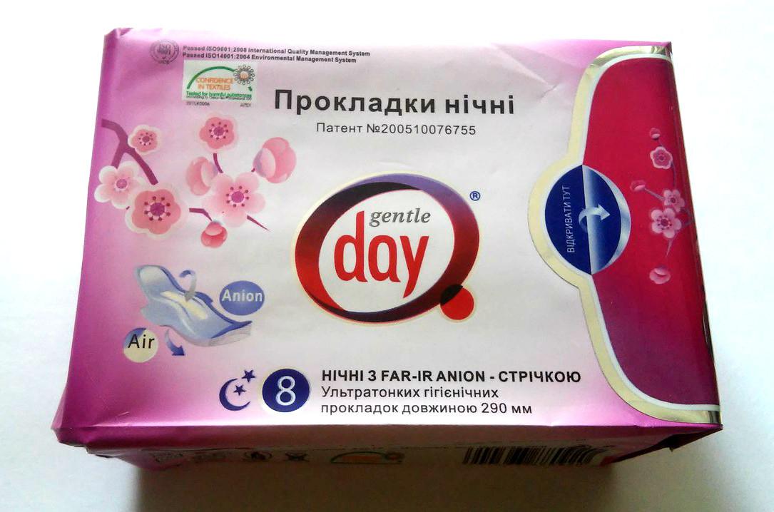 Анионовые ночные гигиенические экопрокладки Gentle Day FAR-IR ANION 8 шт./уп.