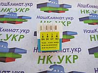 Таймер оттайки дефрост TD-20 C для холодильника