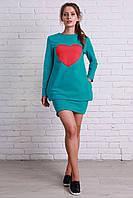 Модное бирюзовое платье-туника с кораловым сердцем