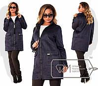Модная женская замшевая куртка в больших размерах b-1515769
