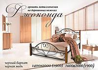 Кровать металлическая двуспальная Джоконда на деревянных ногах 1600х1900/2000 мм, Белый / бежевый / коричневый / черный бархат