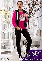 Женский спортивный костюм тройка арт. 10215