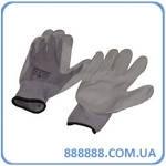 Перчатка трикотаж с нитриловым покрытием 25 см серая SP-0122 Intertool