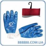 Перчатка маслостойкая хлопчатобумажная трикотаж с нитрилом 26,5 см синяя 120пар/ящ SP-0137W Intertool цена за ящик