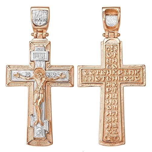 Кресты и крестики золотые подвески